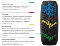 205/55/16  Купить Зимние шины CORDIANT WINTER DRIVE 2  94T  в Луганске ЛНР
