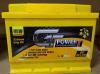 Купить Аккумулятор GTPower 6СТ-60 L+  560A  в Луганске ЛНР