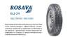 Купить на Газель 185/75/16C Всесезонные шины ROSAVA БЦ-24 104/102N в Луганске ЛНР