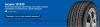 215/70/16 КУПИТЬ Всесезонные шины STARMAXX (PETLAS Турция) INCURRO A/S ST430 TL 100H в Луганске ЛНР