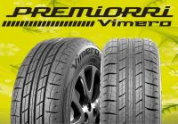 195/65/15 Всесезонные шины  PREMIORRI Vimero M+S 91H в Луганске ЛНР